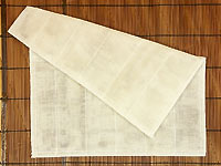Bamboo Cloth